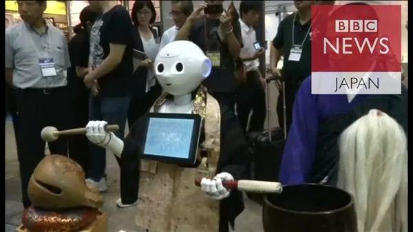 お葬式は「ロボット導師」に? 未来を先取りか