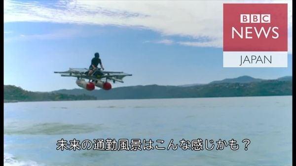 「空飛ぶ車」 米ベンチャーが動画公開 グーグル共同創業者が支援