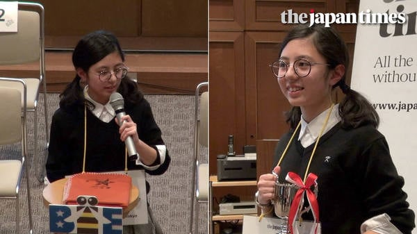 Interview with Hanna Yoshida, winner of the 9th Japan Times Bee