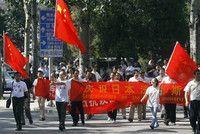 小泉首相の靖国参拝に強く抗議 - 中国