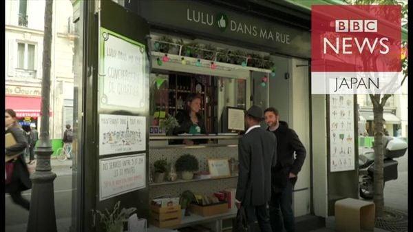 地域社会の絆取り戻せるか パリのアパルトマン管理人減少で新サービス