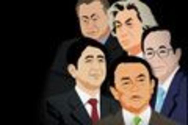 自民党「終わりの始まり」?