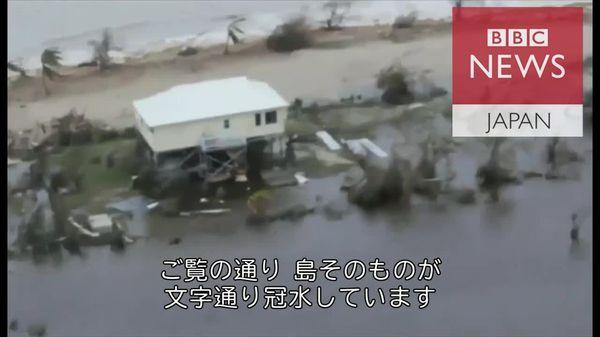 ハリケーン「イルマ」被害 バーブーダ島「ほぼ居住不可能」と首相