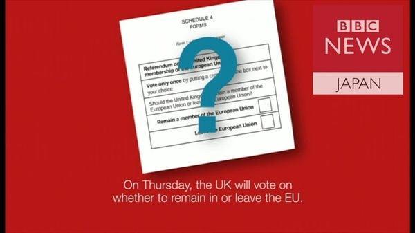 【英国民投票】EU残留か離脱か 投票後はどうなる