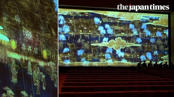 New digital art stage curtain at Tokyo's Meijiza