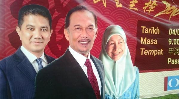マレーシア総選挙に中国の影、民主化は遠く