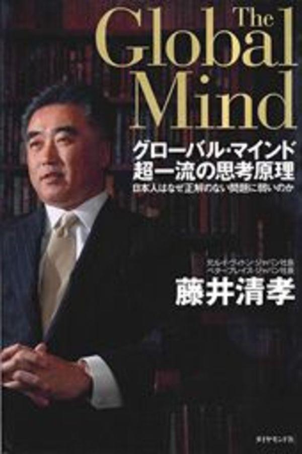 「アポロ計画」と日本の環境戦略