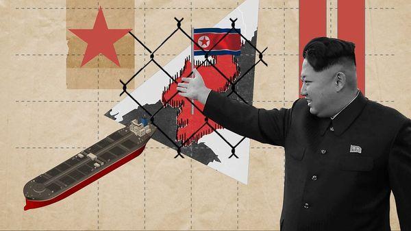 【検証】北朝鮮はどのように制裁をかいくぐっているのか