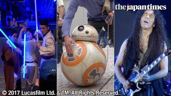 """'Star Wars Day' Tokyo"" at Roppongi Hills Arena"