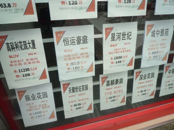 日本人も羨む「中国の住宅」最新事情