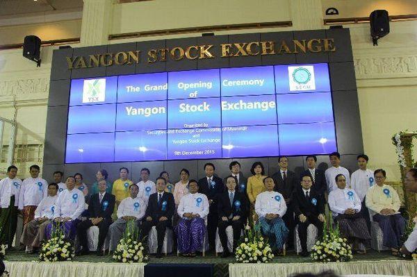 """ミャンマーの直接金融システムは""""日本製"""""""