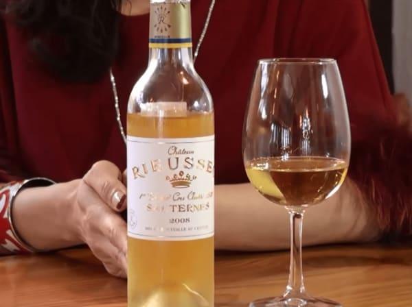 今日のワインはこれ「シャトーリューセック」