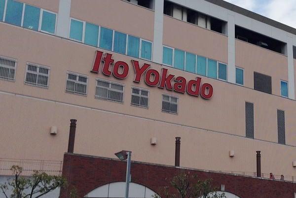 ヨーカドーが消えていく─日本の流通業界に何が?