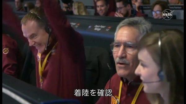 NASAの火星探査機「インサイト」 着陸成功の瞬間
