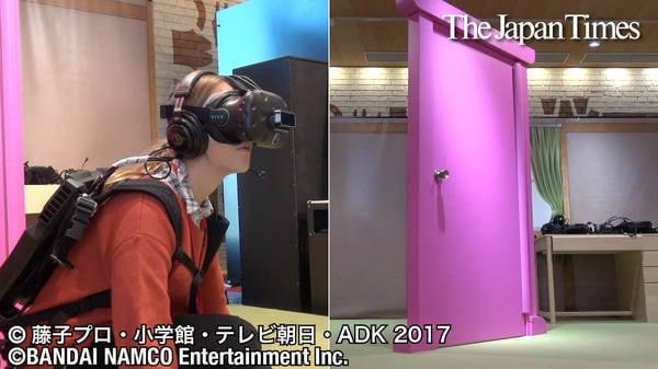 Project i Can's Doraemon VR event 'Dokodemo Door'