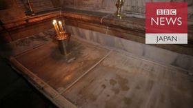 「キリストの墓」修復終え公開 エルサレムで