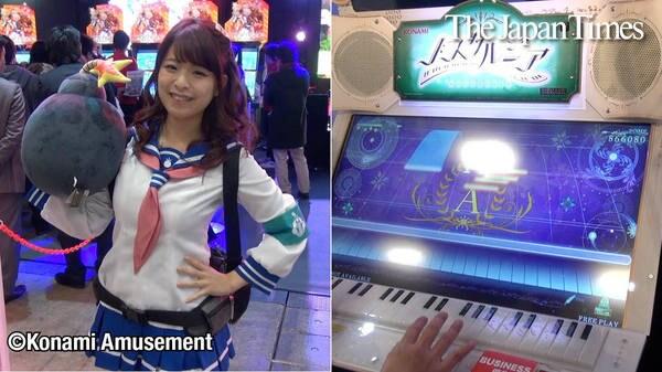 Japan Amusement Expo 2017 at Makuhari Messe