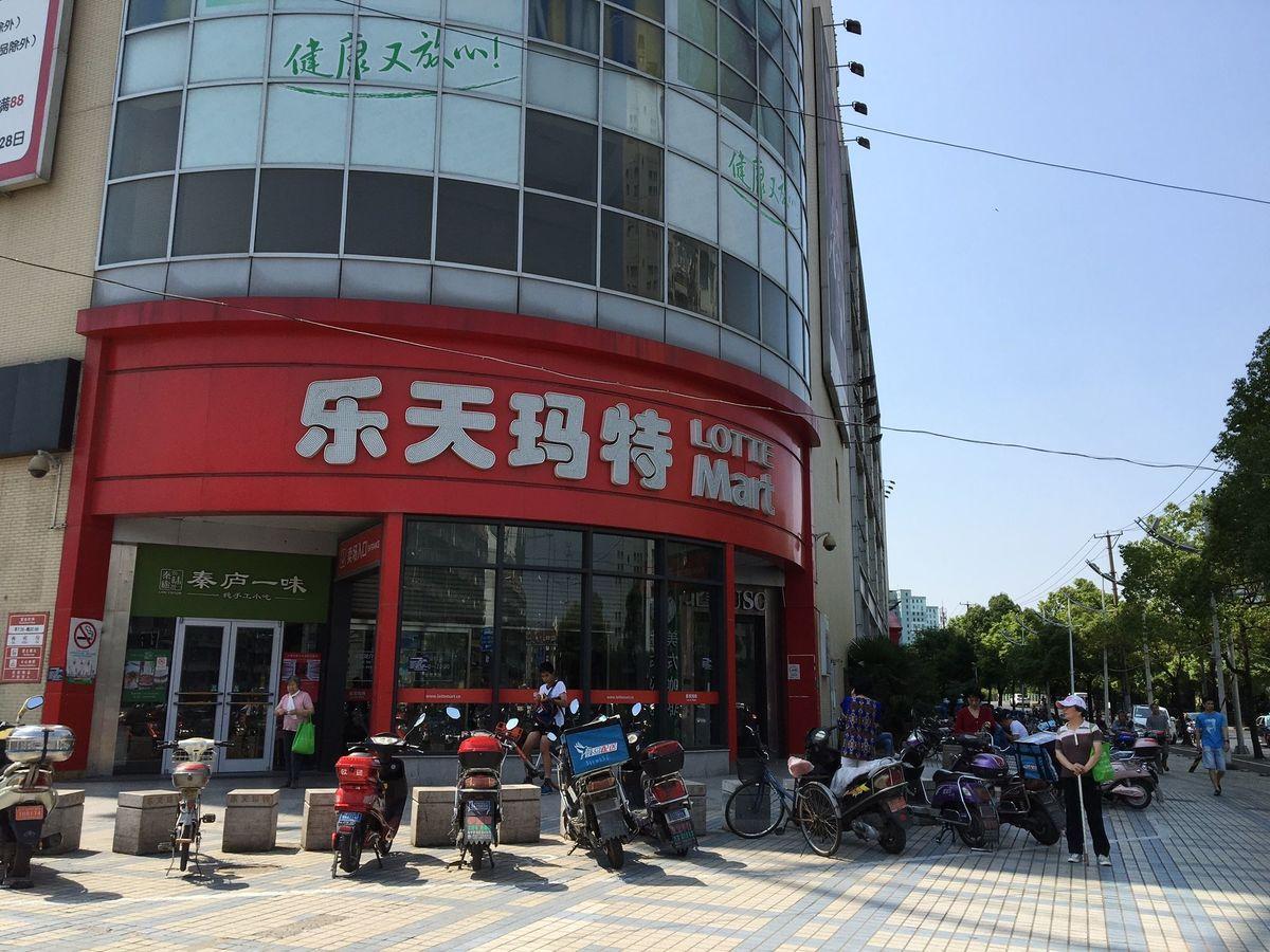 中国の報復で絶望的に人が消えた韓国ロッテマート