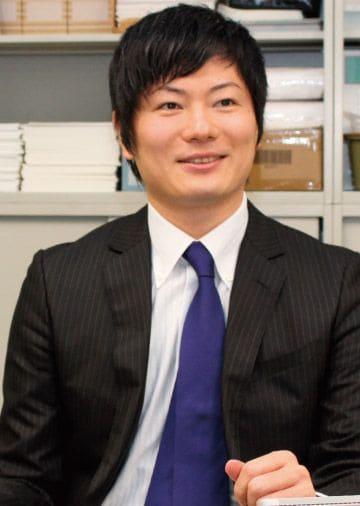 永井庸介さん