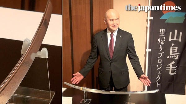 Japanese town sets ¥500 million goal to bring renowned Japanese sword back 'home'