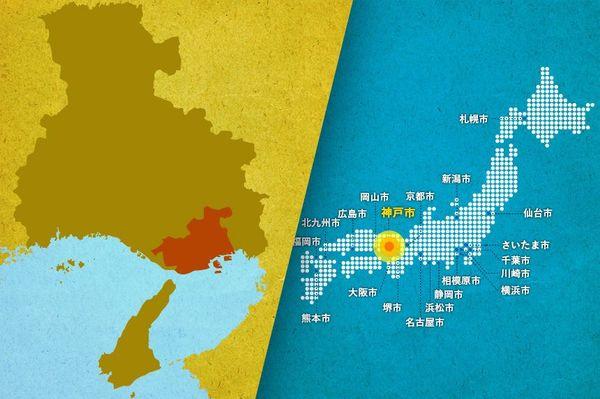 若者の東京圏への流出が止まらない神戸市 | データで見る都市
