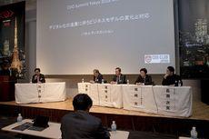 「CDO Summit Tokyo 2018 Winter」レポート(後編)