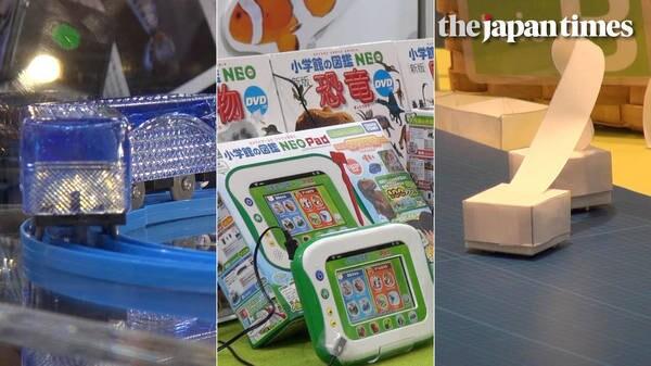 International Tokyo Toy Show 2017