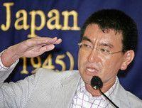 河野法務副大臣、首相を非難 - 東京