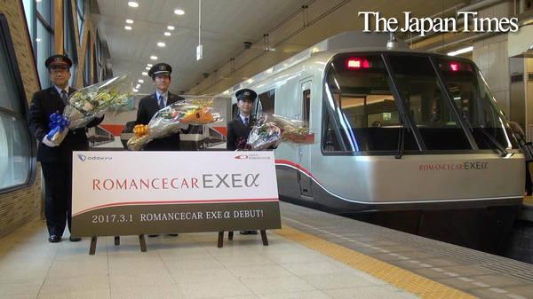 Odakyu's Romancecar EXE Alpha