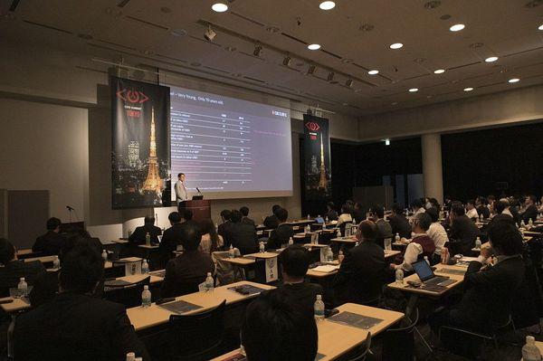 「CDO Summit Tokyo 2018 Winter」レポート(前編)