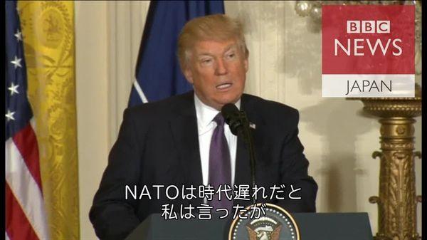 トランプ氏、NATOについて考えあらため