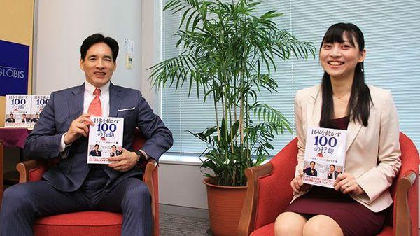 大都市の国際競争力を強化し、日本全体の底上げを!~100の行動60