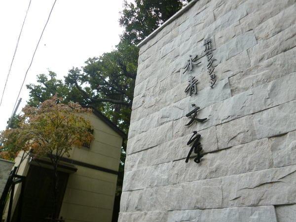 日本の「凡庸な漢籍」ゲットで習近平が大喜びの理由
