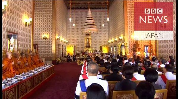 タイ前国王 5日間の国葬終わる