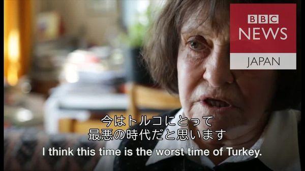 「トルコにとって最悪の時代」 大学追われた教授