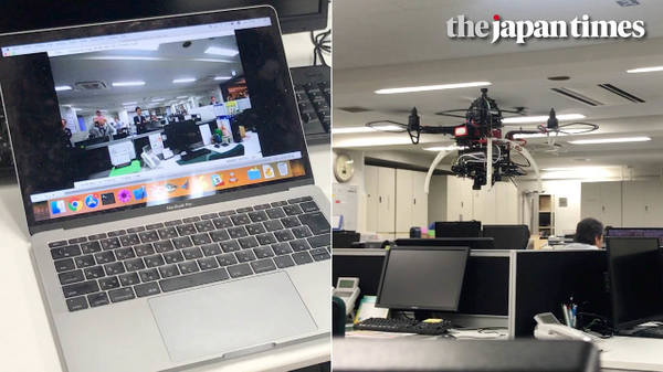 Introducing T-Frend: a Japanese drone that monitors office workers