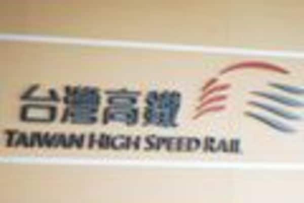 経営危機に陥った台湾新幹線