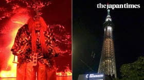 Tokyo Skytree's new lighting pattern and 'Noh x VJ Live' performance