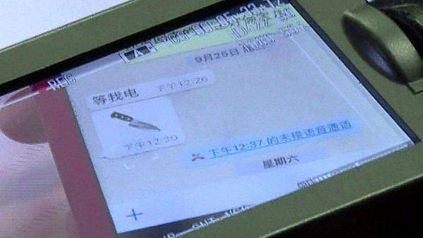 中国拘束のインターポール総裁、妻が会見 直前に刃物の絵文字