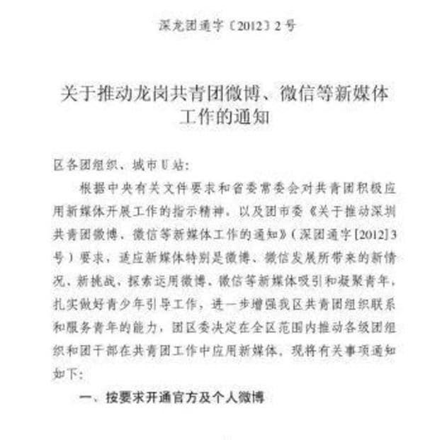 中国のネチズンが向ける矛先は政府より元国営企業
