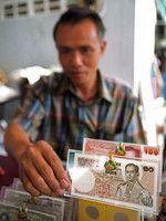 タイ市場SET指数、10%以上下落 取引停止に - タイ