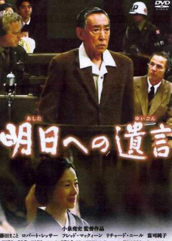東京を焦土と化した無差別大空襲から70年