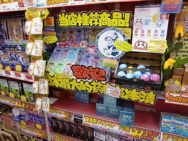 サービスが裏目に?日本に来てがっかりする中国人