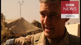 イラク・モスル奪還 支援する米軍トップに同行取材