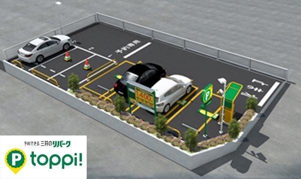 IoTで駐車場予約。「toppi!」で広がる可能性