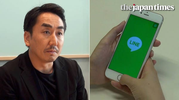 Interview with Line CEO Takeshi Idezawa