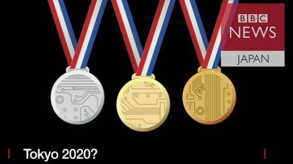 五輪メダルは私の携帯電話で――都庁の回収箱に都民続々