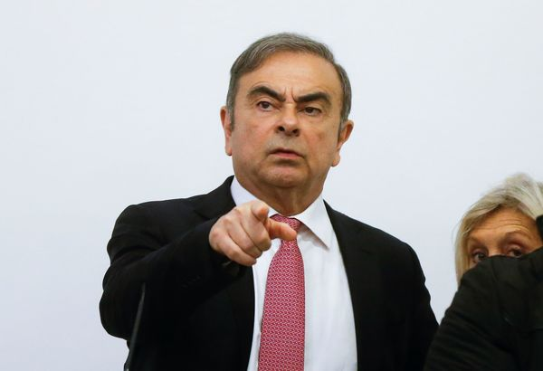 ゴーン カルロス