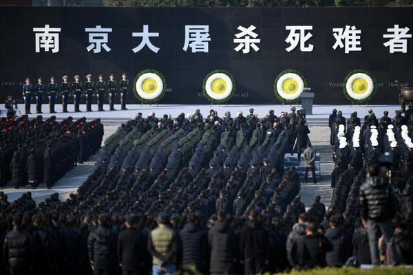南京 虐殺
