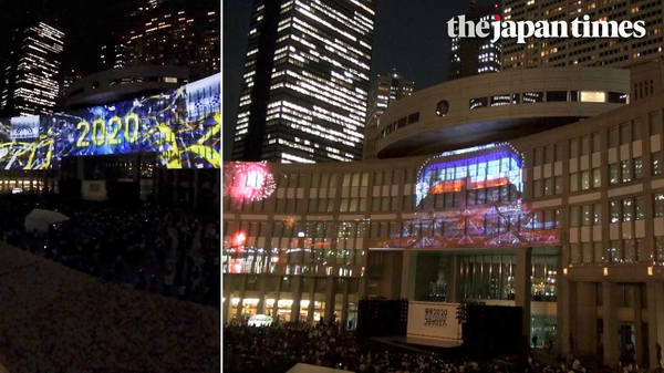 'Tokyo Experience' and 'Power of Sport' projection mapping presentations